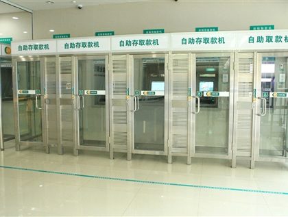 ATM机防护舱系统/智能锁
