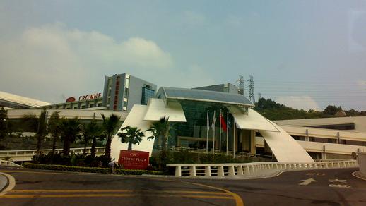 广州翡翠皇冠假日酒店