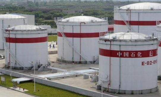 中化石油六安油库项目