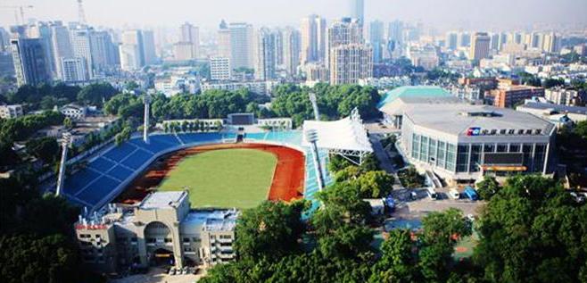 南京五台山体育馆