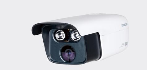 高清红外防水网络摄像机(IPC2252)