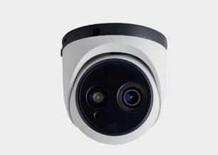 红外防水海螺摄像机(IPC2111)