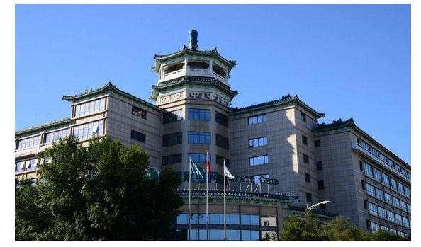 北京电力公司