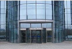中铝南方总部大楼