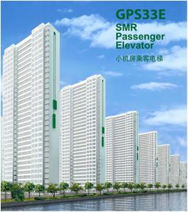 小机房乘客电梯(GPS33E)