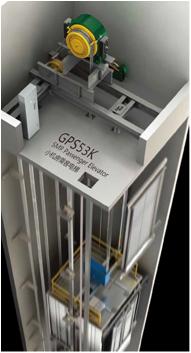 小机房乘客电梯(GPS53K)