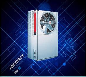 户式风冷热泵冷水中央空调(CGAR1205)