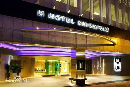 新加坡M-酒店