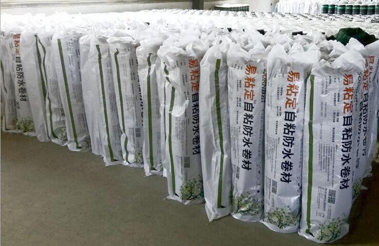 YZD自粘聚合物改性沥青防水卷材
