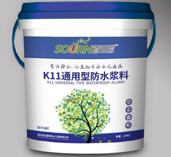 K11通用型防水涂料