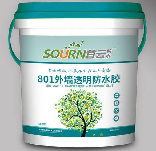 801透明防水剂