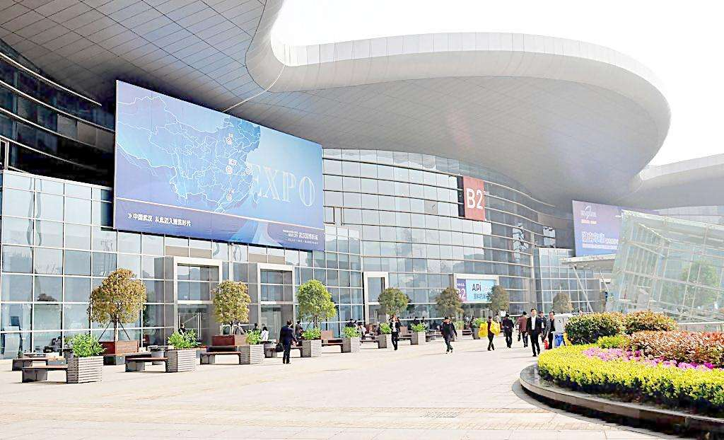 武汉国际博览中心