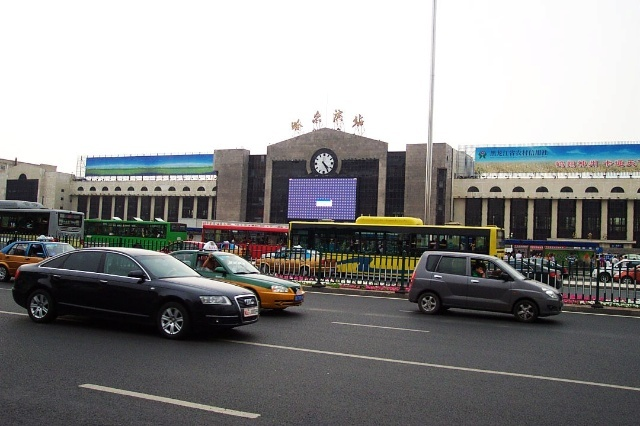 哈尔滨市火车站南北广场