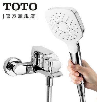淋浴套装TBG04302B+TBW02005B