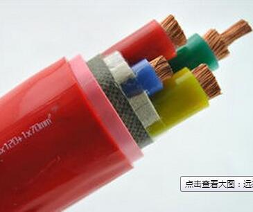 远东电缆 GG0.6/1kV硅橡胶绝缘保护套/硅橡胶护套/高温电力电缆