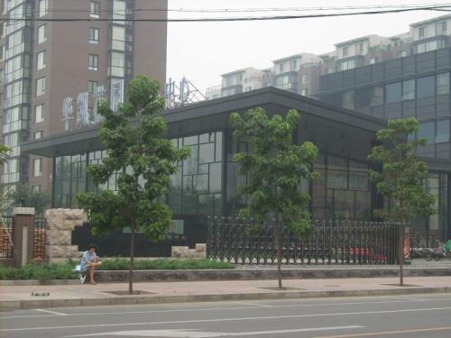 北京技师工贸学院