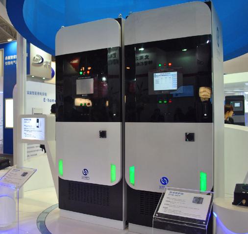 有源滤波柜器