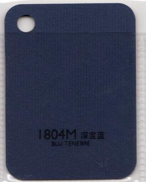Microline丝雨系列耐火板/耐磨防火板