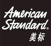 美标(中国)有限公司