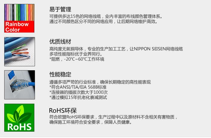 4P-NSGDT6-PC-16020102.jpg
